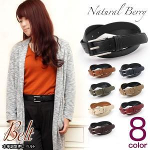 レディース ベルト 革 本革調型押し合成皮革 28mm幅 アンティーク調シルバーバックル 大きいサイズ|naturalberry