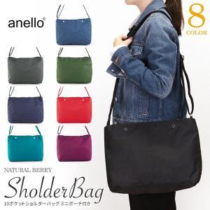 anello アネロ 10ポケットショルダーバッグ CSミニポーチ付 A4サイズ収納 レディース メンズ 男女兼用|naturalberry