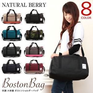レディース ボストンバッグ 杢調ポリ 大容量 ボストンショルダーバッグ 背負えるボストンバッグ 男女兼用 メンズ anello アネロ AU-A0137|naturalberry