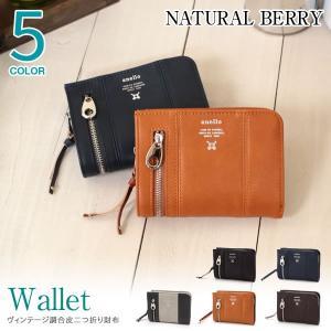 2つ折り財布 ヴィンテージ調合皮 プレミアム 折り財布 二つ折り財布 メンズ レディース anello アネロ AU-D0692|naturalberry