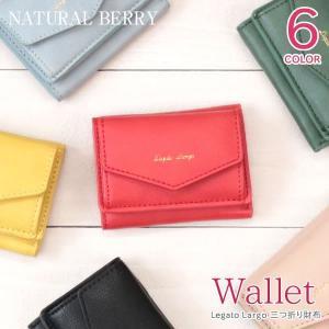 財布 レディース 三つ折り財布 ミニ財布 コンパクト メール型 小銭入れあり レガートラルゴ Legato Largo おしゃれ かわいい|naturalberry