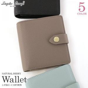 【予約販売】Legato Largo 二つ折り財布 シボ加工 軽い ウォレット かわいい おしゃれ カード|naturalberry