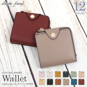 Legato Largo 軽量ボンディング 二つ折り財布 二つ折り うすい財布 薄い 軽い 薄型 レガートラルゴ|naturalberry