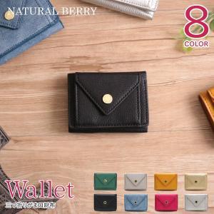 財布 ミニ財布 レディース レガートラルゴ Legato Largo メールデザイン小さめ 薄型 三つ折り財布 小銭入れ シンプル おしゃれ|naturalberry