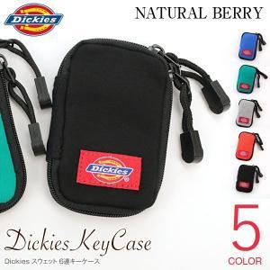 Dickies ディッキーズ スウェット6連キーケース カジュアル メンズ レディース 男女兼用 naturalberry