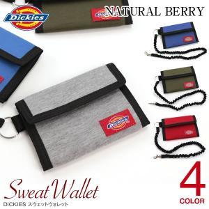 DICKIES ディッキーズ スウェットウォレット 折り畳み財布 2つ折り財布 メンズ レディース 男女兼用 カジュアル naturalberry