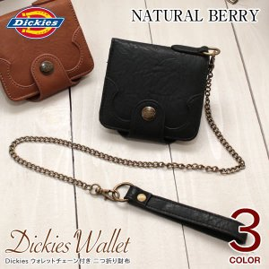 Dickies ディッキーズ メンズ 二つ折り財布 財布 ウォレットチェーン付財布 ウエスタン ネイティブ ウォレット 17723600 naturalberry