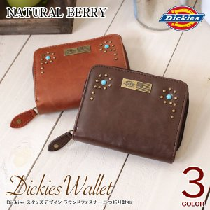 Dickies ディッキーズ メンズ ラウンドファスナー二つ折り財布 スタッズデザイン ターコイズ ネイティブ コンパクト財布 男女兼用 17904500 naturalberry