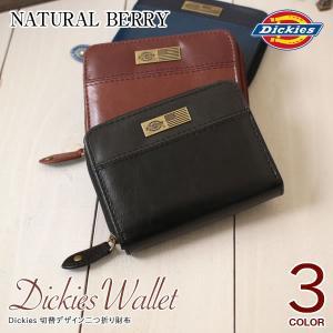 Dickies ディッキーズ メンズ ロゴプレート付き ラウンドファスナー二つ折り財布 切り替えデザイン シンプル ウォレット 男女兼用 17904700 naturalberry