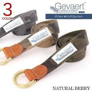 ゲバルト ベルト ゴムベルト 布ベルト Wリングベルト メンズ カジュアル カモフラ 35mm 日本製 ミリタリー naturalberry