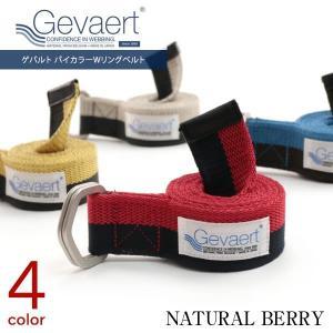 ゲバルト ベルト 布ベルト メンズ レディース カジュアル Wリングベルト 40mm 日本製 ゲバルトベルギー naturalberry