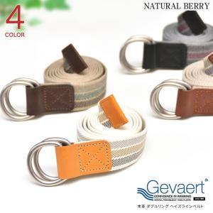 ゲバルト ベルト Wリングヘイズラインベルト 布ベルト 軽量 30mm GEVAERT レザーコンビ 日本製 メンズ レディース カジュアル naturalberry