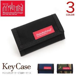 Manhattan Portage マンハッタンポーテージ キーケース キーリング メンズ レディース キーホルダー MP1010 Key Case naturalberry