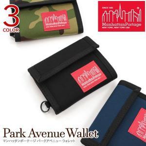マンハッタンポーテージ Manhattan Portage 二つ折り財布 ウォレット メンズ レディース MP1013 Park Avenue Wallet|naturalberry