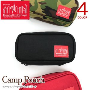 Manhattan Portage マンハッタンポーテージ ポーチ メンズ レディース 小物入れ MP1080 Camp Pouch 国内正規販売店 naturalberry