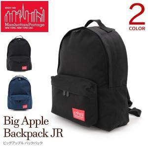 マンハッタンポーテージ Manhattan Portage リュック バックパック メンズ レディース ビッグアップル Big Apple Backpack JR 国内正規販売店 naturalberry
