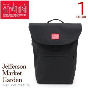 マンハッタンポーテージ Manhattan Portage デイパック メンズ レディース MP1292 Jefferson Market Garden Backpack|naturalberry