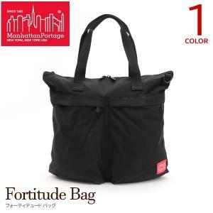 マンハッタンポーテージ Manhattan Portage 2Wayトートバッグ ショルダーバッグ ビジネスバッグ メンズ レディース MP1346 Fortitude Bag|naturalberry