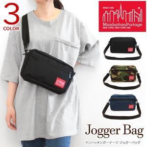 マンハッタンポーテージ Manhattan Portage ショルダーバッグ ジョガーバッグ バッグインバッグ メンズ レディース MP1404L Jogger Bag|naturalberry