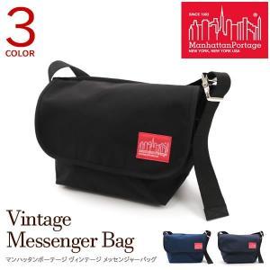 Manhattan Portage マンハッタンポーテージ メッセンジャーバッグ メンズ レディース MP1606VJR Vintage Messenger naturalberry
