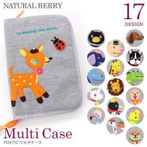 POETIC ポエティック マルチケース 母子手帳ケース 通帳入れ 財布|naturalberry