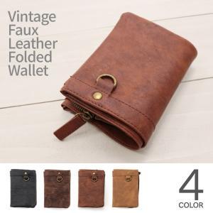 財布 メンズ アンティーク調 ビンテージフェイクレザー 2つ折り財布 二つ折 小銭入れ付き|naturalberry