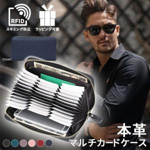36枚収納可能な大容量 スキミング防止 カードケース RFID 長財布 カード入れ 防犯 メンズ レディース ラッピング可能 naturalberry