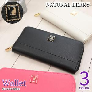 長財布 レディース 財布 シンプル 猫スタンプ長財布 かわいい おしゃれ プレゼント|naturalberry