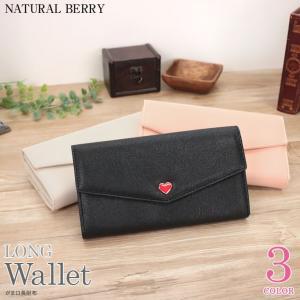 オータムセール / ハートがま口長財布 がまぐち ウォレット フェイクレザー レディース|naturalberry