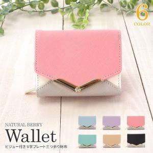 fleur フルール 三つ折り財布 ミニ財布 V字ビジューコンパクト 配色 レター カクシボ風 小物 レディース|naturalberry