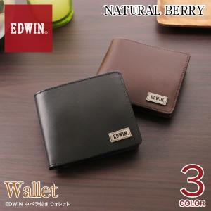 オータムセール / エドウィン EDWIN ロゴプレート付きデザイン 二つ折り中ベラ付きウォレット 2つ折り財布 メンズ|naturalberry