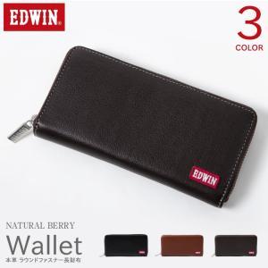 EDWIN エドウィン 長財布 ラウンドファスナー 小銭入れ付き長財布 0510555 naturalberry