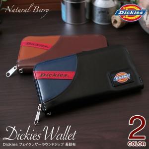 DICKIES ディッキーズ フェイクレザーラウンドジップ財布 長財布 ロングウォレット メンズ カジュアル naturalberry