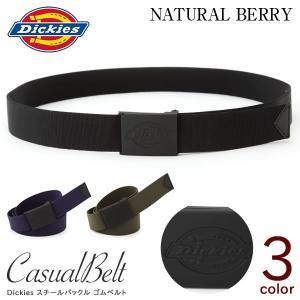 DICKIES ディッキーズ 38mm幅 スチールバックル ゴムベルト 伸縮 無地 布ベルト メンズ DC0161C naturalberry