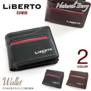 リベルトエドウィン 二つ折り財布 フロントポケット付き 2つ折り財布 ICカードポケット LIBERTO EDWIN おしゃれ メンズ|naturalberry