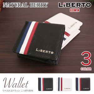 リベルトエドウィン 財布 折り財布 トリコライン 二つ折り財布 ボックス型 小銭入れ LIBERTO EDWIN メンズ カジュアル|naturalberry