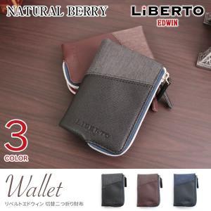 リベルトエドウィン 財布 折り財布 トリコジップ切替し 二つ折り ダブルファスナー LIBERTO EDWIN メンズ カジュアル|naturalberry