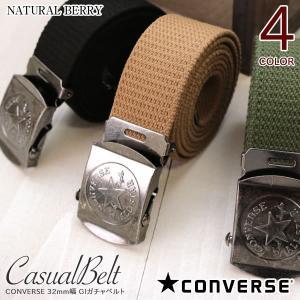 ベルト メンズ CONVERSE コンバースロングサイズ GIベルト 32mm幅 ガチャベルト 最大130cmまで対応 フリーサイズ|naturalberry