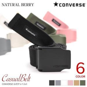 セール10%OFF 7/3までベルト メンズ CONVERSE コンバース ガチャベルト GIベルト ロゴバックル 38mm幅 カジュアル おしゃれ|naturalberry