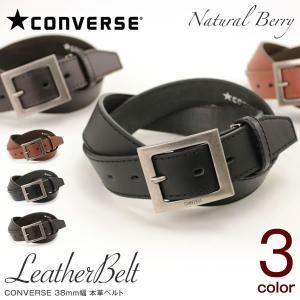 ベルト メンズ CONVERSE コンバース 33mm幅 本革 牛革 ギャリソンベルト カットで長さ調整可能|naturalberry