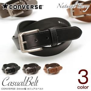 ベルト メンズ CONVERSE コンバース 34mm幅 カットで長さ調整可能 カジュアル 定番 ジーンズによく合う|naturalberry