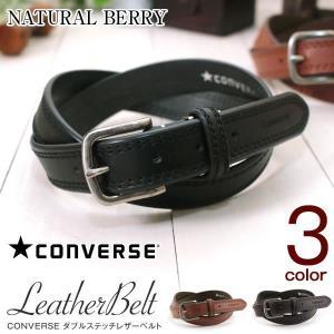 ベルト メンズ CONVERSE コンバース 29mm幅 ダブルステッチレザーベルト 牛革 本革 フリーサイズ ビジネス カジュアル ジーンズ|naturalberry