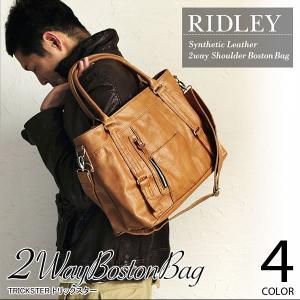 トートバッグ メンズ ビジネスバッグ 2WAY ショルダーバッグ TRICKSTER トリックスター ボストンバッグ RIDLEY リドリー 通勤|naturalberry