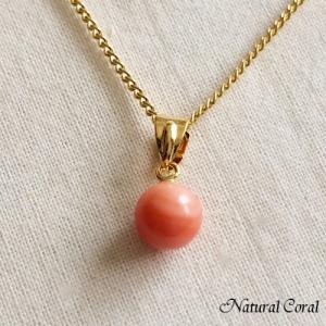 ピンク珊瑚を使ったペンダント。 ピンク珊瑚特有の模様がある。 珊瑚の玉だけで作られたナチュラルペンダ...