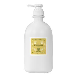 精製ホホバオイル ミネラルオイル混合 1000ml プラポンプ (ホホバオイル ブレンド) (ポスト投函不可)|naturalcosmetic