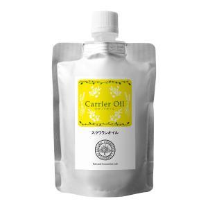 スクワランオイル 100ml (詰め替え用) (最高級グレード スーパーエクストラ) (ポスト投函選択可) (マッサージオイル スキンケア 美容オイル 精製)|naturalcosmetic