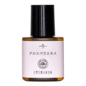 アロエベラエキス 10ml (ポスト投函可)|naturalcosmetic