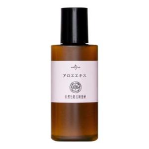 アロエエキス 20ml (ポスト投函可) naturalcosmetic
