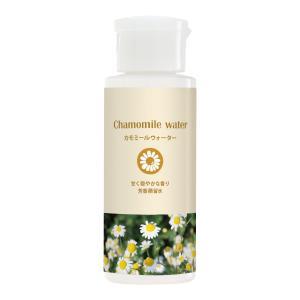 カモミールウォーター (カミツレ水) 100ml 自然化粧品研究所  (フローラルウォーター スキンケア 化粧水)|naturalcosmetic