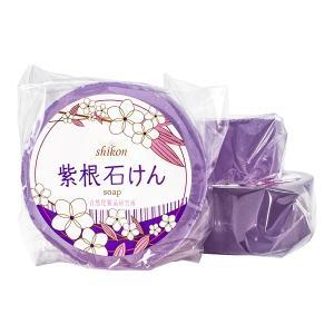 紫根石けん (3個セット) (ポスト投函不可)|naturalcosmetic